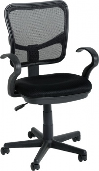 Clifton Deluxe Computer Chair - Black